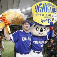 Dragons pitcher Iwase sets new record with 950th career game