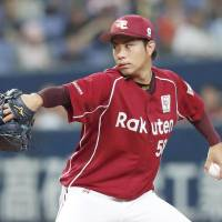 Eagles starter Wataru Karashima pitches against the Buffaloes during their game on Sunday at Kyocera Dome in Osaka. | KYODO