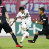 Leandro lifts Antlers past Cerezo with lone goal in 88th minute