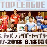 Japan Rugby Top League team representatives line up for a photo on Monday ahead of the 2017-18 season. | KYODO