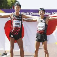 Japan captures silver, bronze in men's 50-km race walk at world championships