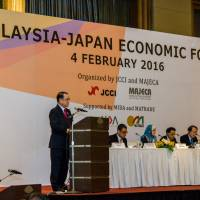A Malaysia-Japan Economic Forum was held in Kuala Lumpur on Feb. 4, 2016. | MALAYSIA-JAPAN ECONOMIC ASSOCIATION