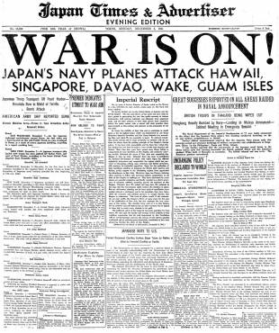 Outbreak of the Pacific War  (Dec. 8, 1941)