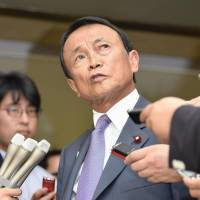 Aso cancels U.S. visit, informal economic talks with Vice President Pence