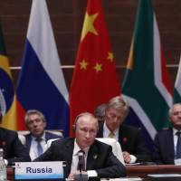 BRICS countries' leaders meet in China to map path to increase their roles