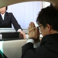 Drive-thru funeral service will let Japanese bid an easy and fast last farewell