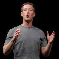 Facebook CEO Mark Zuckerberg speaks during the Samsung Galaxy Unpacked 2016 event on the eve of this week's Mobile World Congress wireless show, in Barcelona, Spain. On Thursday, Zuckerberg said Facebook will provide the contents of 3,000 ads bought by a Russian agency to congressional investigators. The move comes as the company has faced growing pressure from members of Congress to release the content of the ads. | AP