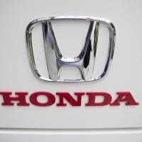 Honda Motor Co. will tie up with Chinese firm Neusoft to develop a battery management system for an electric vehicle it plans to launch in China. | BLOOMBERG