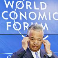 Japan slips to No. 9 in World Economic Forum's competitiveness index