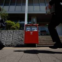 The government is expected to raise about ¥1.3 trillion by selling off another chunk of the country's massive postal service. | BLOOMBERG
