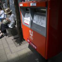 The government expects to raise about ¥1.3 trillion ($11.6 billion) by selling a stake in Japan Post Holdings Co. | BLOOMBERG