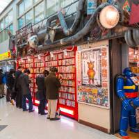 Kakao counting on Japan's love of manga to crack overseas market