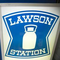 Lawson Inc. plans to expand a recycling system where fertilizer is produced from leftover food and the produce grown from it is sold in the chain's stores. | BLOOMBERG