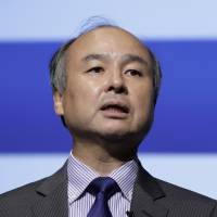 SoftBank is preparing to tap global bond investors again