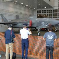 Japanese firms said behind schedule in joining F-35A production