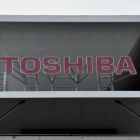 Toshiba to hold off picking buyer of chip unit again as it weighs Western Digital rival's offer