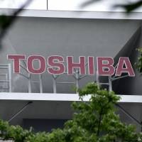 Toshiba to conclude chip unit deal as early as Wednesday