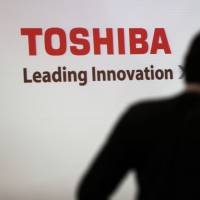 Chip unit sale an omen of Toshiba's failing fortunes