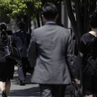 Bonuses and allowances slid 2.2 percent to ¥110,156 in July, the labor ministry said. | BLOOMBERG