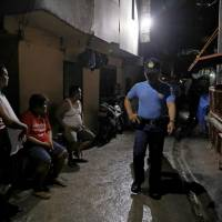 Entire Philippine city police sacked over killings and robbery