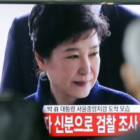 Supporters of ousted South Korean leader Park ask U.N. body to probe her detention conditions