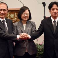Pro-independence mayor named new Taiwan premier