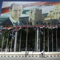 At U.N., nations opposed to Assad reject Syria reconstruction without process for political transition