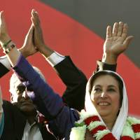Some theories behind former Pakistan leader Benazir Bhutto's 2007 assassination
