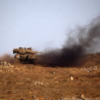 Israeli air raid on military position kills two soldiers: Syrian army