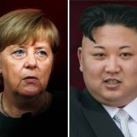 German Chancellor Angela Merkel has suggested a diplomatic push similar to that put in place with Iran to end North Korea's nuclear weapons and missile programs, which are overseen by leader Kim Jong Un. | AFP-JIJI
