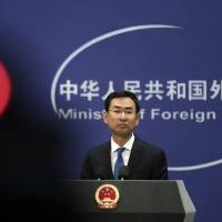 Chinese Foreign Ministry spokesman Geng Shuang pauses during a daily briefing discussing North Korean nuclear crisis, at the Ministry of Foreign Affairs in Beijing on Monday. | AP