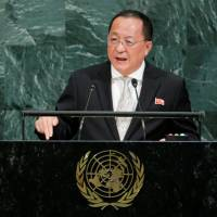 North Korean Foreign Minister Ri Yong Ho addresses the 72nd United Nations General Assembly at U.N. headquarters in New York on Saturday. | REUTERS