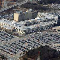 The National Security Agency headquarters in Ft. Meade, Maryland. | REUTERS