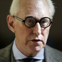 Trump ally Roger Stone denies Russia collusion in statement ahead of House appearance