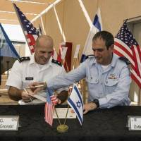 U.S. opens first joint-use military base in Israel, mainly focused on missile defenses