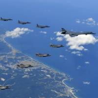 U.S. Air Force, U.S. Marine Corps and South Korean Air Force warplanes take part in a bilateral mission over the Korean Peninsula on Monday. | U.S. ARMY