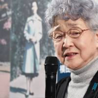 Sakie Yokota, seen at a Tokyo news conference in January, has welcomed U.S. President Donald Trump's reference to her daughter Megumi, who was abducted by North Korea, in his U.N. speech on Tuesday. | KYODO