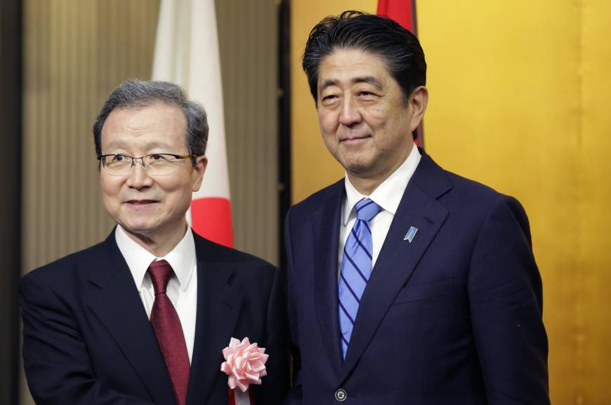 Abe-Li message exchange signals warmer ties on 45th anniversary of diplomatic relations
