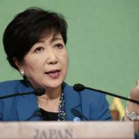A survey shows a total of 1,021 people are planning to run in the Oct. 22 general election, in which a key focus is whether Tokyo Gov. Yuriko Koike herself will join the race. | AP