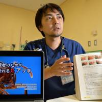 Nagoya doctor's treatment research deflates overblown hype over fire ant venom
