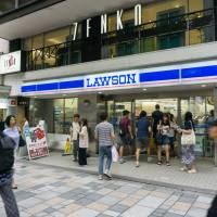 Foreign part-timers at Japan's convenience stores rising