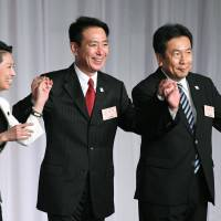 Struggling DP elects Maehara as next president