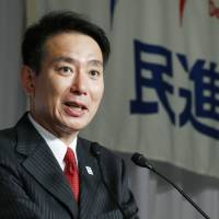 Democratic Party leader Seiji Maehara faces the imminent departure of several members. | KYODO