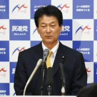 Democratic Party Secretary-General Atsushi Oshima attends a news conference on Monday. KYODO