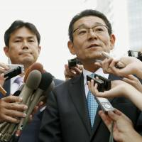 Two more lawmakers bail from Japan's main opposition force
