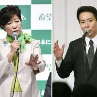 Democratic Party may field no candidates in snap poll as ranks look to run as part of Yuriko Koike's new force