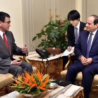 Japan voices support for Egypt's effort to restart Middle East peace talks