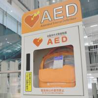 An automated external defibrillator (AED) is seen inside the Toshima Ward Office in Tokyo. Experts say a quick response, including cardiac massage and administering an electric shock via an AED, is crucial to save the life of someone who has had a heart attack. | SATOKO KAWASAKI