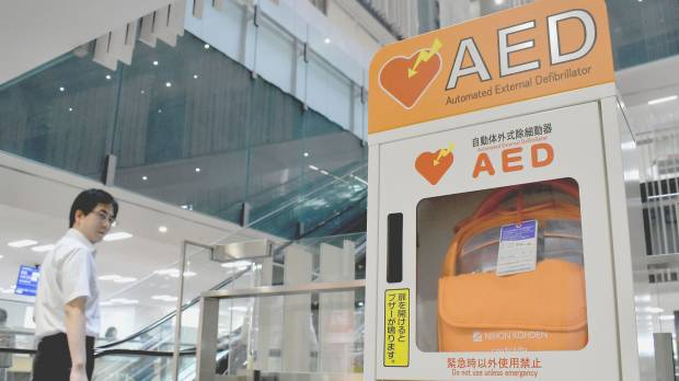 Saving heart attack victims? Now there's an app for that