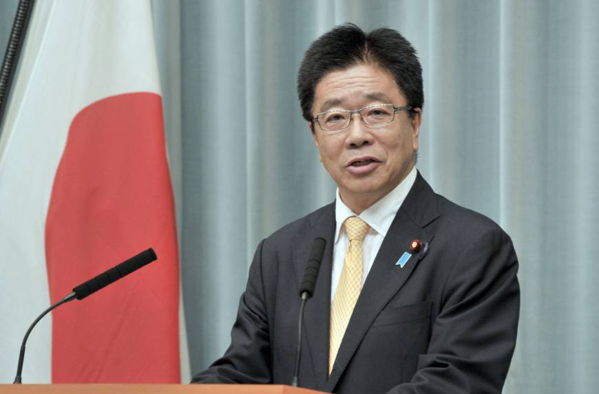 Japan must adhere to cap on social spending, new labor minister says